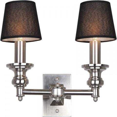Artelore - Rostov Nikel Double nástěnná lampa