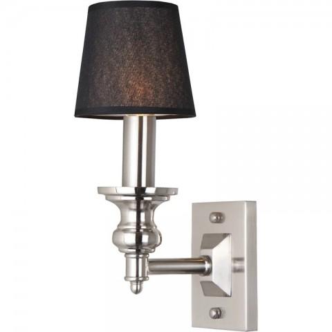 Artelore - Rostov Nikel nástěnná lampa