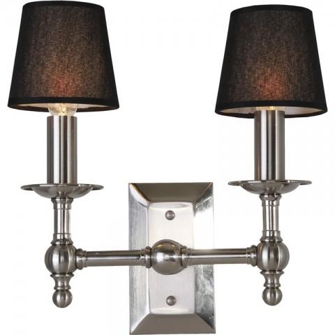 Artelore - Kazan Nikel Double nástěnná lampa