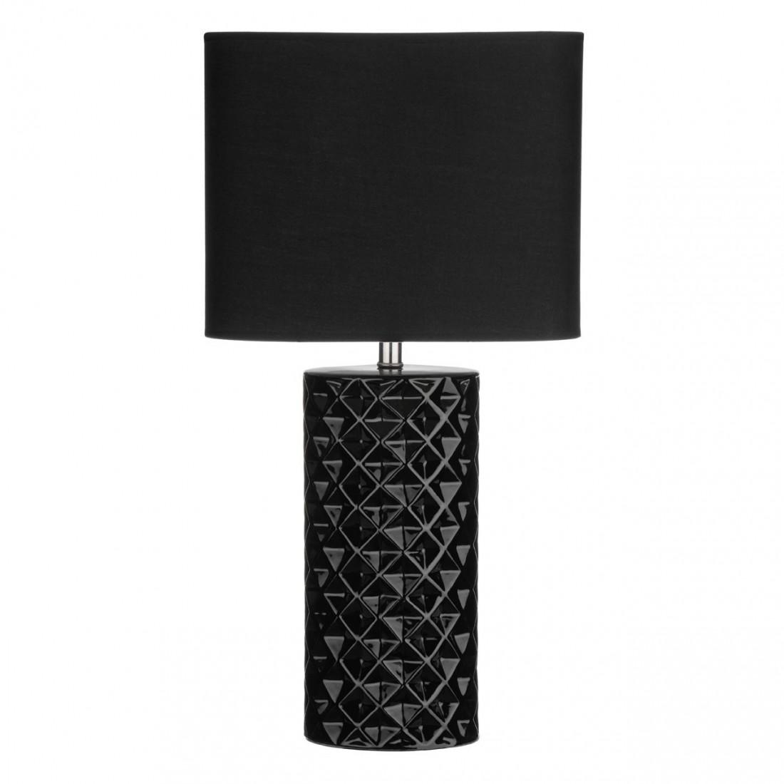 Kensington - Waffle stolní lampa